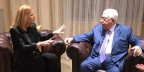 ليفني تلتقي الرئيس عباس في نيويورك