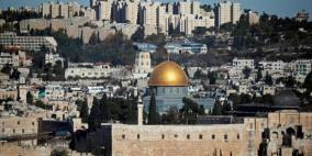الرئاسة ردا على نتنياهو: لن نقبل إلا بدولة مستقلة وعاصمتها القدس