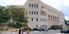 محدث: التربية تصدر قرارا جديدا حول دوام المدارس والجامعات يوم الاثنين