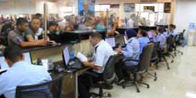 تعديلات على عمل معبر الكرامة بسبب الأعياد اليهودية