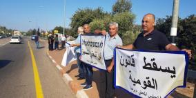 """مجلس حقوق الإنسان: أمام  إسرائيل 60 يوما للرد على ملاحظات حول """"قانون القومية"""""""