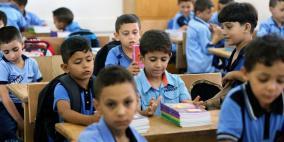 """خاص- """"الاونروا"""" تعلن قرارها بخصوص دوام مدارسها بالضفة وغزة"""
