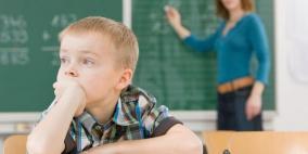 أساليب لجعل الطفل يحب المدرسة
