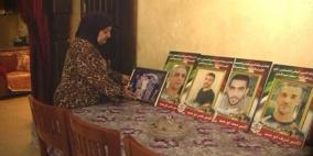 الاحتلال يمهد لهدم منزل عائلة ابو حميد في الامعري