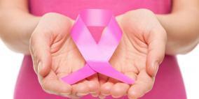 أساليب الوقاية من سرطان الثدي