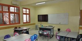 بلدية رام الله تباشر في تنفيذ مشروع تدفئة مدارس المدينة