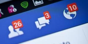 حلول لتقليل الإزعاج من وسائل التواصل الإجتماعي