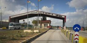 الأردن يعيد فتح المعبر الحدودي مع سوريا