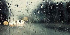 الطقس: فرصة ضعيفة لسقوط أمطار خفيفة