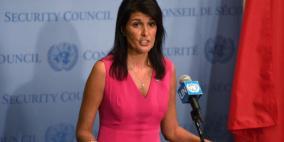 استقالة مفاجئة للسفيرة الأمريكية لدى الأمم المتحدة نيكي هيلي
