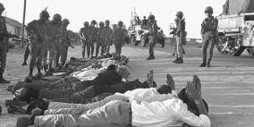 استعدادات لإحياء الذكرى 62 لمجزرة كفر قاسم