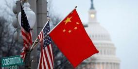 واشنطن تقلص عمليات نقل التكنولوجيا النووية إلى الصين