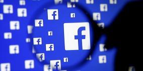 فيسبوك يشن حملة حذف لحسابات مليونية