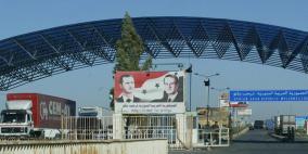 الأردن تعلن فتح معبر نصيب مع سوريا غدا الاثنين