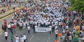 المالكي ونظيرته الاندونيسية يتقدمان مسيرة حاشدة في جاكارتا
