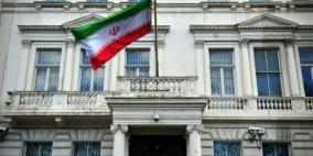 اخلاء سفارة ايران في انقرة للاشتباه بوجود قنبلة