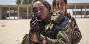 مجندة تطلق النار على فلسطيني بهدف التسلية
