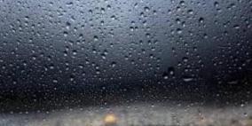 الطقس: فرصة ضعيفة لسقوط أمطار
