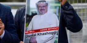 مقربون من ولي العهد السعودي من بين المشتبه بهم في قضية خاشقجي