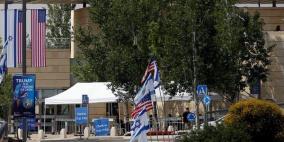 منظمة التحرير تدين قرار إنهاء عمل القنصلية الأميركية