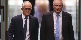 الاستخبارات الاسترالية تحذر حكومتها من نقل السفارة إلى القدس