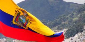 الإكوادور تطرد سفيرة فنزويلا والاخيرة ترد