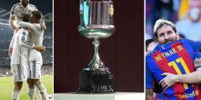 مواجهات سهلة لريال مدريد وبرشلونة في كأس الملك