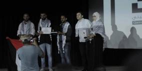 """قامات تنظم عرض """"هذه المرة لتونس"""" حول تجارب نضالية فلسطينية"""