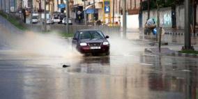 الطقس:  الفرصة مهيأة لسقوط زخات متفرقة من الأمطار