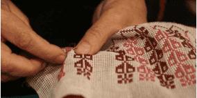 الثوب الفلسطيني...تراث وجغرافيا