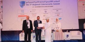 فلسطين تحصد ثلاث جوائز على المستوى العربي والاقليمي في المعلوماتية