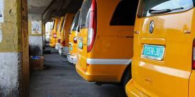 العاملون في قطاع النقل يعتصمون غداً في رام الله