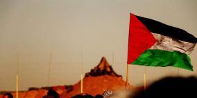 """""""شعبنا سيسقط الوعد المشئوم"""" شعار الجمعة المقبلة"""