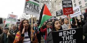 مركز الاتحاد الشبابي الفلسطيني الامريكي منصة الكل الفلسطيني المغترب في أمريكا