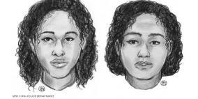 العثور على جثتي شقيقتين سعوديتين في نيويورك
