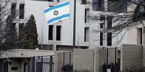 تعيين أول سفيرة إسرائيلية في القاهرة