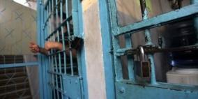 وفاة موقوف داخل أحد سجون غزة