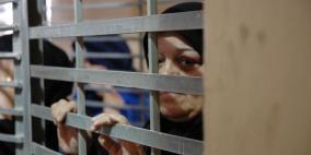 """هيئة الأسرى: الاحتلال يواصل تضييق الخناق على الأسيرات في """"هشارون"""""""