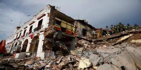 زلزال  يضرب تشيلي