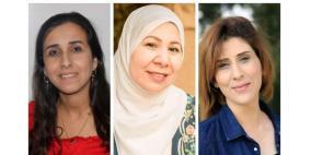 18 امرأة نجحن- زيادة التمثيل النسوي في البلدات العربية