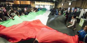 إتحاد الجمعيات والفعاليات الفلسطينية في اوروبا يدعو بريطانيا للاعتذار
