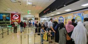 الاحتلال يمنع سفر 18 مواطنا عبر معبر الكرامة