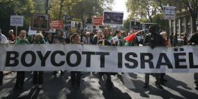 استجابة لمطلب الـ BDS..  إلغاء مباراة فريق إسرائيلي في كاتالونيا