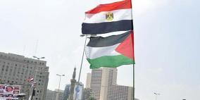 مصر تلغي زيارة لوزير الخارجية البرازيلي ردا على اعلان نقل السفارة