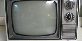 الآلاف ما زالوا يشاهدون التلفزيون بالأبيض والأسود في بريطانيا
