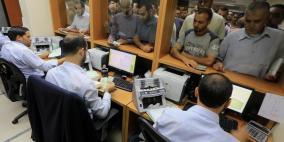 بدء صرف رواتب موظفي حماس في غزة