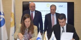 البنك الاوروبي يوقع اتفاقية مع البنك الوطني