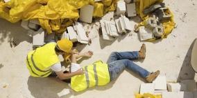 توضيح من مؤسسة الضمان الاجتماعي حول إصابات العمل