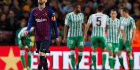 فيديو- ريال بيتيس يُسقط برشلونة على ملعبه
