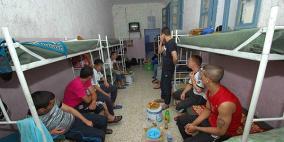 اللاجئون الفلسطينيون في تايلند يواجهون السجن أو الملاحقة